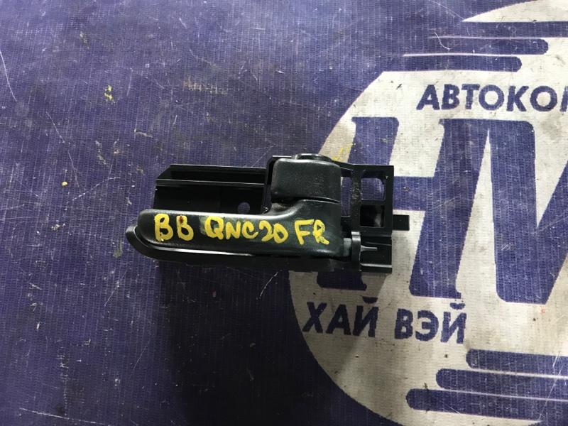 Ручка двери внутренняя Toyota Bb QNC20 K3VE передняя правая (б/у)