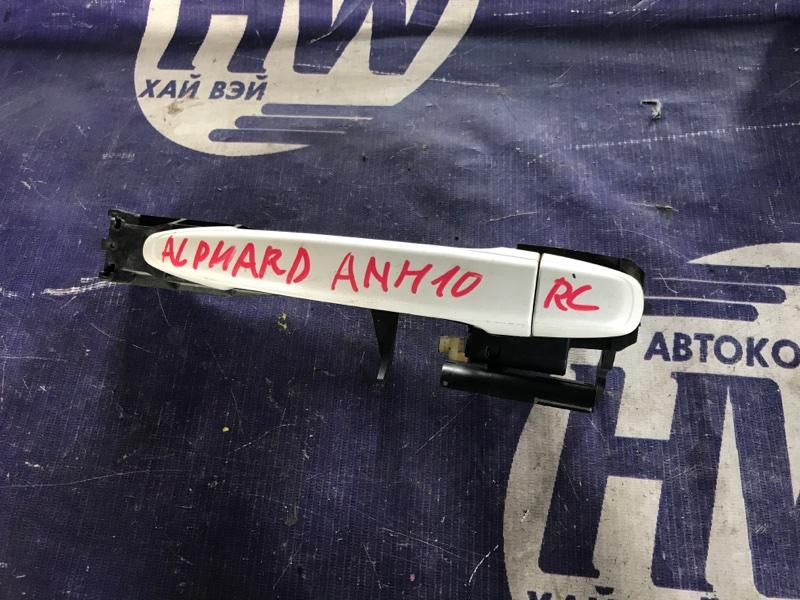 Ручка двери внешняя Toyota Alphard ANH10 2AZ задняя левая (б/у)