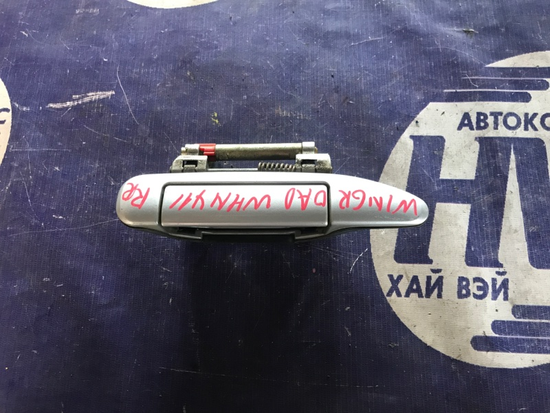 Ручка двери внешняя Nissan Wingroad WHNY11 QG18 1999 задняя правая (б/у)