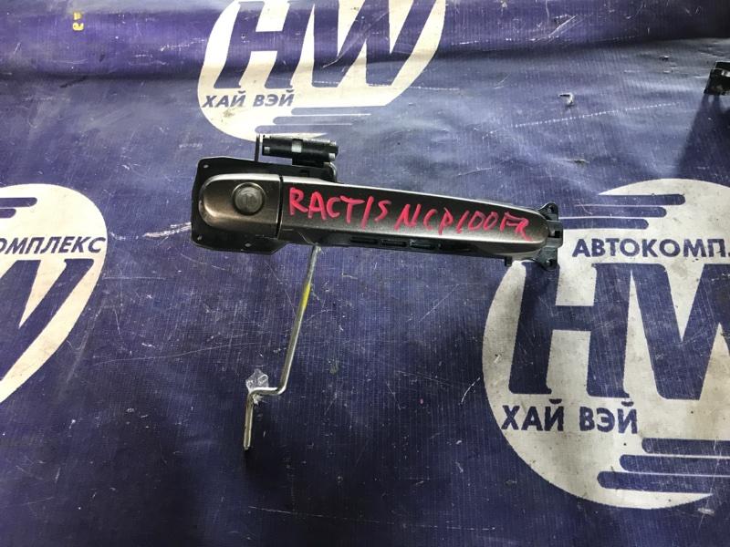 Ручка двери внешняя Toyota Ractis NCP100 1NZ передняя правая (б/у)
