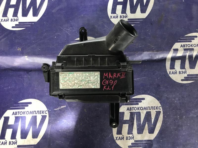 Корпус воздушного фильтра Toyota Mark Ii GX90 1G 1995 (б/у)