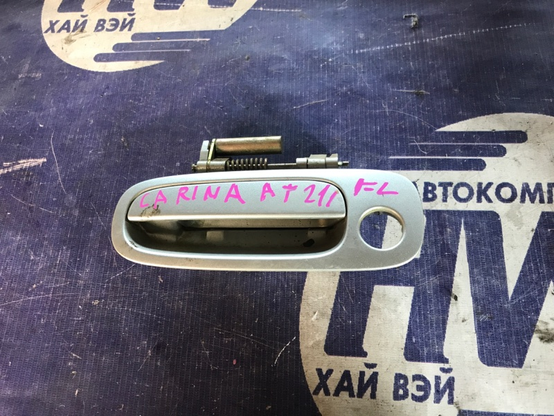 Ручка двери внешняя Toyota Carina AT211 7A 2000 передняя левая (б/у)