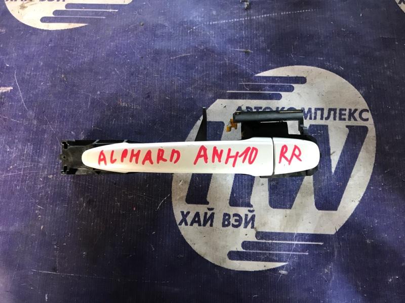 Ручка двери внешняя Toyota Alphard ANH10 2AZ задняя правая (б/у)
