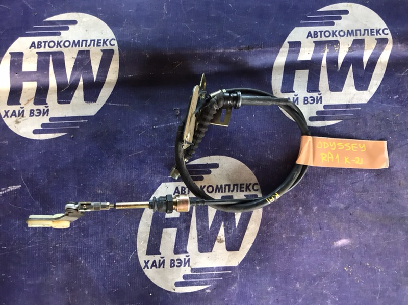 Трос переключения акпп Honda Odyssey RA1 F22B (б/у)