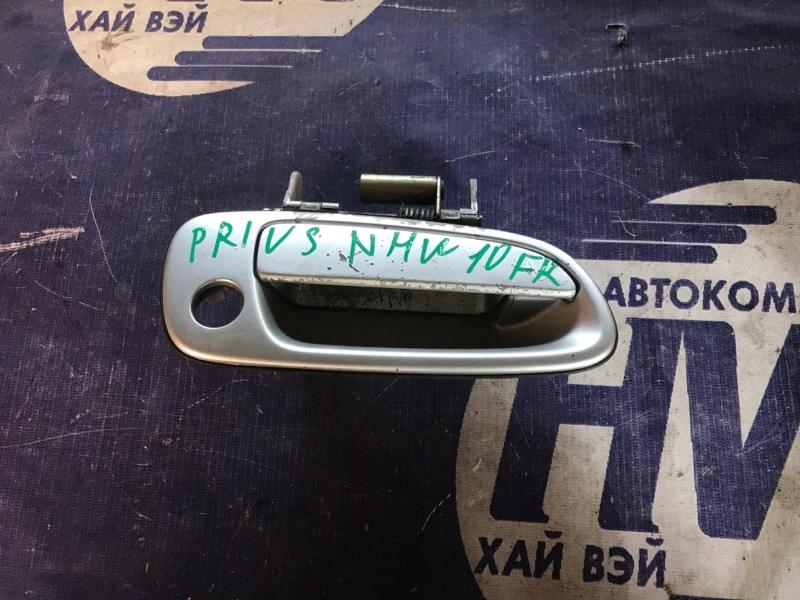 Ручка двери внешняя Toyota Prius NHW10 1NZFXE передняя правая (б/у)
