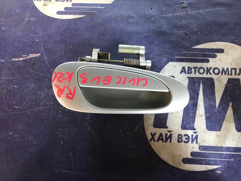 Ручка двери внешняя Honda Civic EU3 D17A задняя правая (б/у)