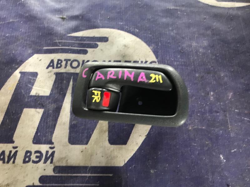 Ручка двери внутренняя Toyota Carina AT211 7A 2000 передняя правая (б/у)