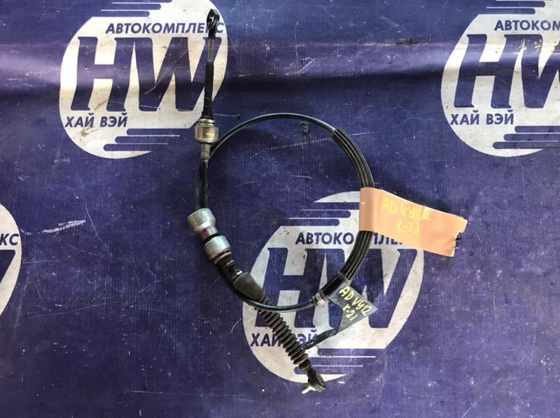 Трос переключения акпп Nissan Ad VY12 HR15 (б/у)
