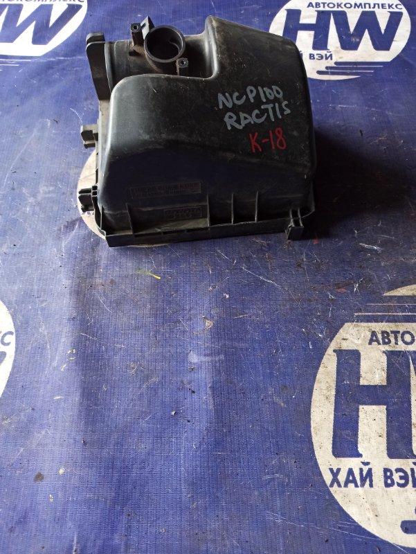 Корпус воздушного фильтра Toyota Ractis NCP100 1NZ (б/у)