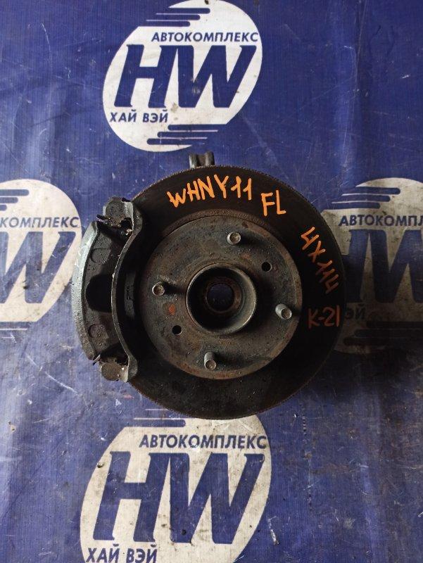 Ступица Nissan Wingroad WHNY11 QG18 1999 передняя левая (б/у)