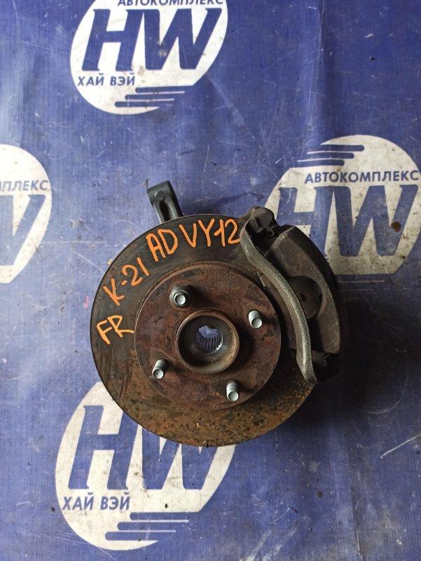 Ступица Nissan Ad VY12 HR15 передняя правая (б/у)