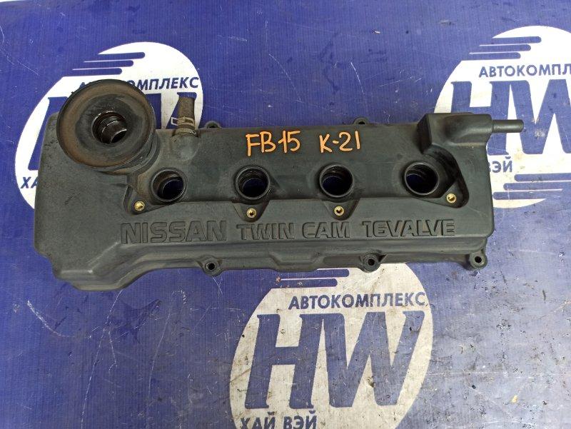 Клапанная крышка Nissan Sunny FB15 QG15 1999 (б/у)