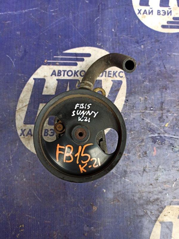 Гидроусилитель Nissan Sunny FB15 QG15 1999 (б/у)