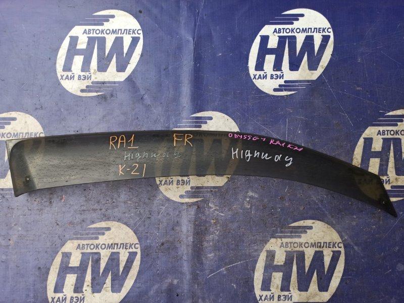 Ветровик Honda Odyssey RA1 F22B передний правый (б/у)