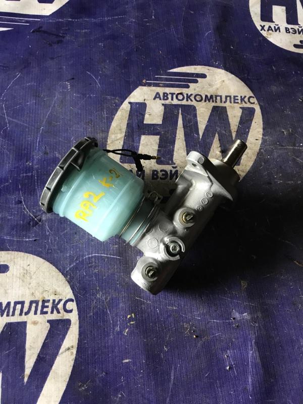 Главный тормозной цилиндр Honda Odyssey RA2 F22B (б/у)