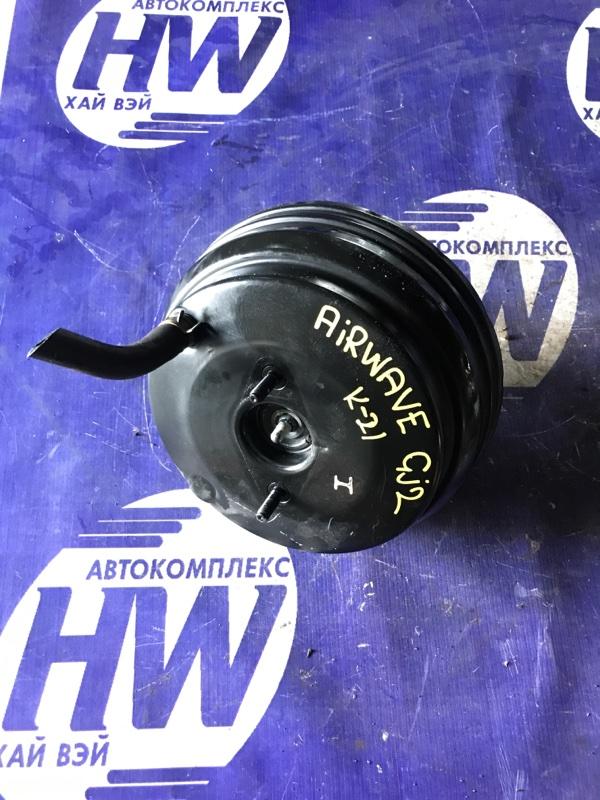 Вакумник тормозной Honda Airwave GJ2 L15A (б/у)
