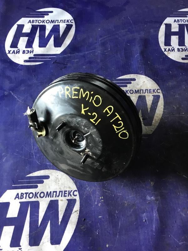 Вакумник тормозной Toyota Corona Premio AT210 4A 2001 (б/у)