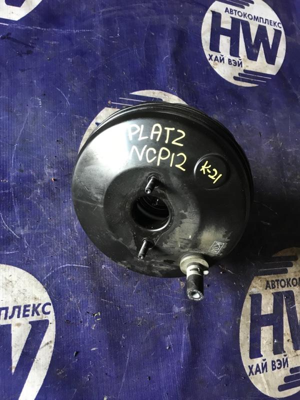Вакумник тормозной Toyota Platz NCP12 1NZ (б/у)