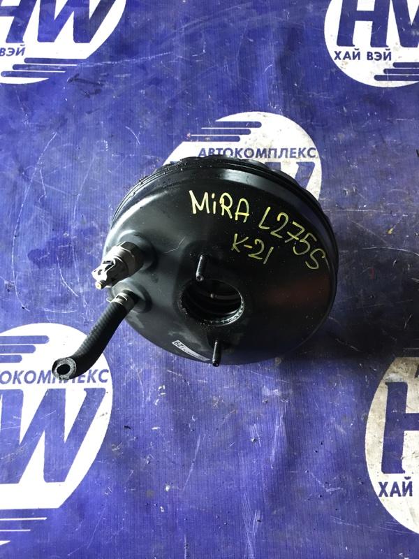 Вакумник тормозной Daihatsu Mira L275S KFVE (б/у)