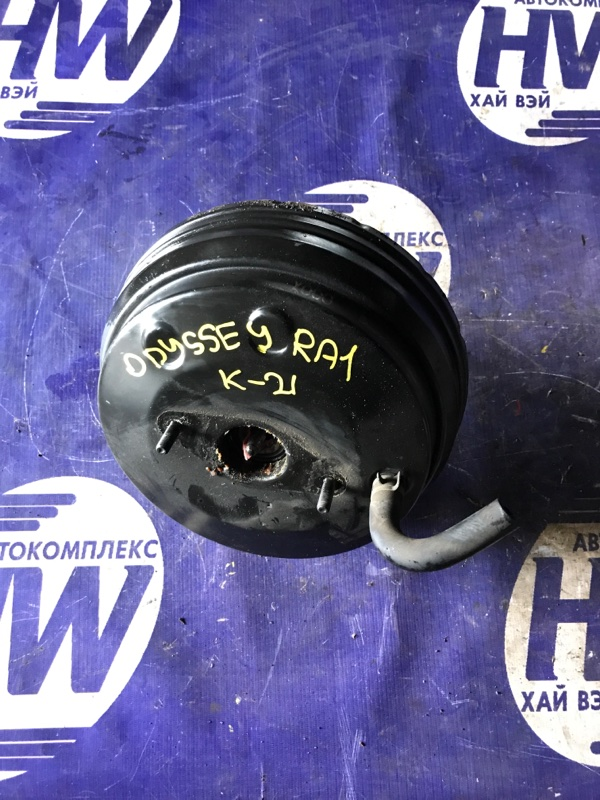 Вакумник тормозной Honda Odyssey RA1 F22B (б/у)