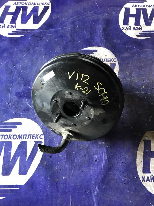 Вакумник тормозной Toyota Vitz SCP10 1SZ (б/у)