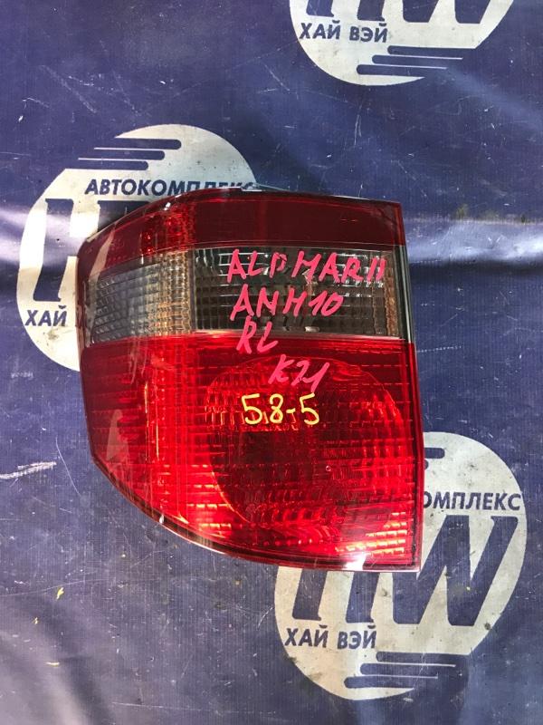 Стоп Toyota Alphard ANH10 2AZ левый (б/у)