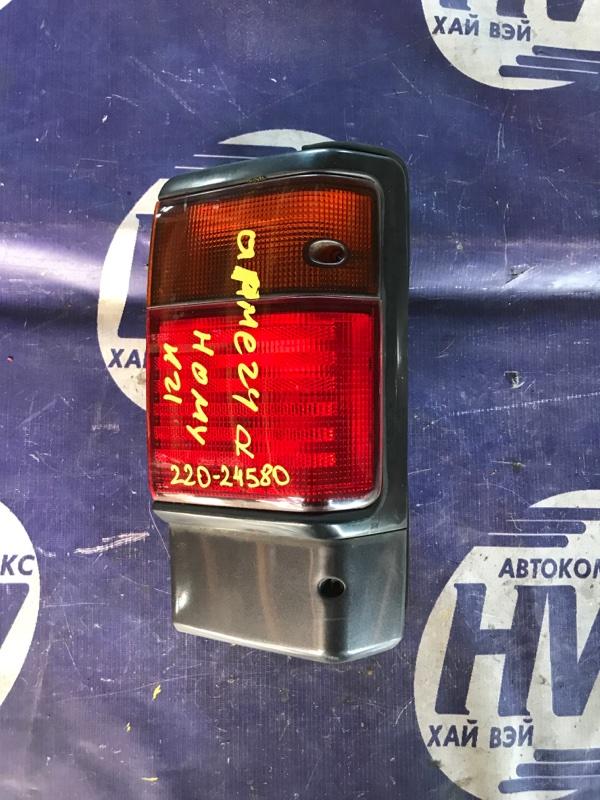 Стоп Nissan Homy ARME24 TD27 правый (б/у)