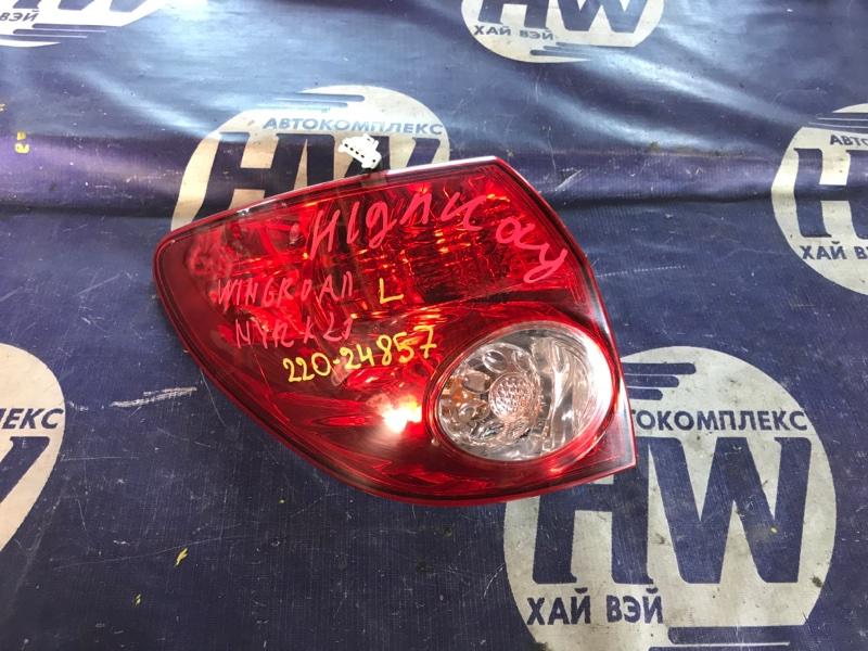 Стоп Nissan Wingroad Y12 HR15 левый (б/у)