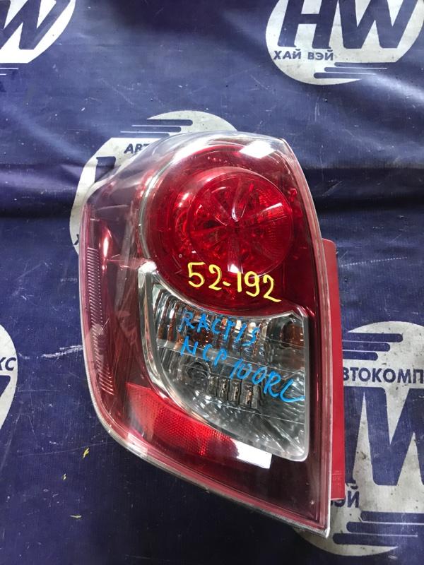 Стоп Toyota Ractis NCP100 1NZ левый (б/у)