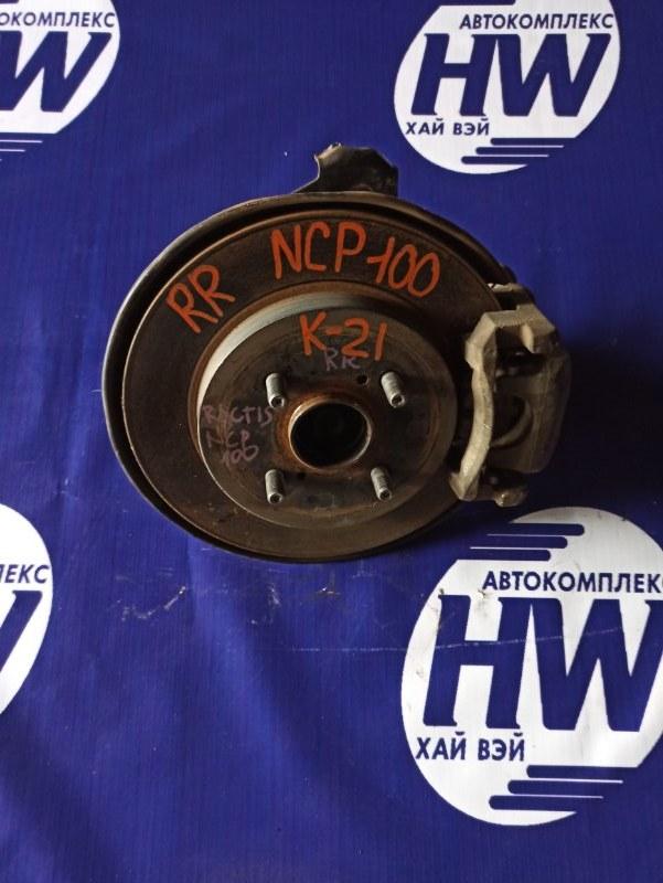 Ступица Toyota Ractis NCP100 1NZ задняя правая (б/у)