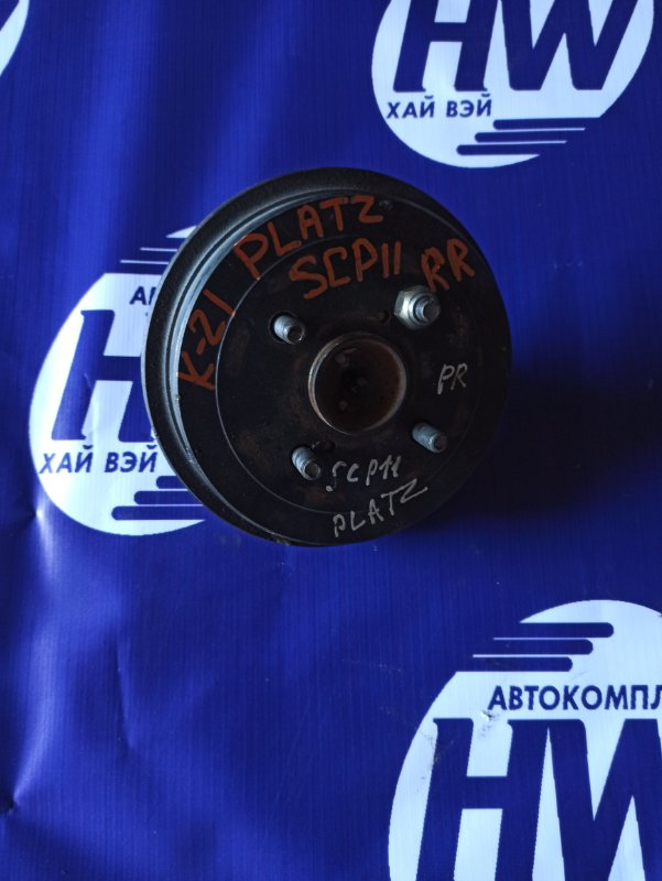 Ступица Toyota Platz SCP11 1SZ задняя правая (б/у)