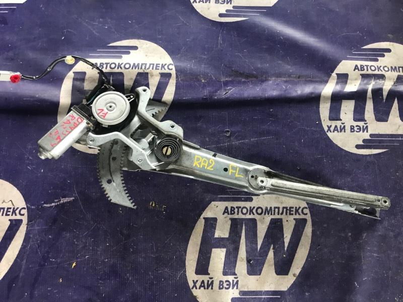 Стеклоподъемник Honda Odyssey RA2 F22B передний левый (б/у)
