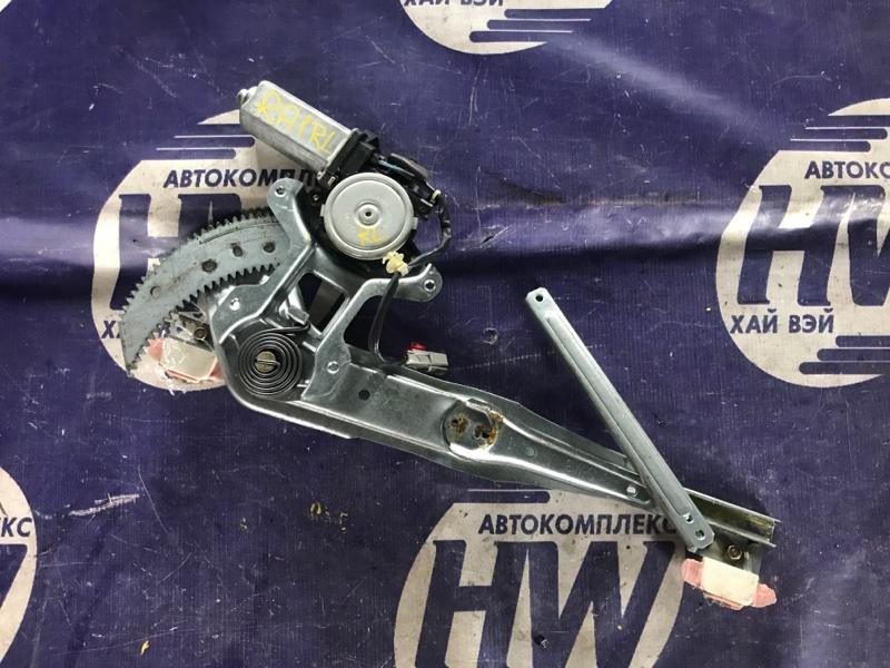 Стеклоподъемник Honda Odyssey RA1 F22B задний левый (б/у)