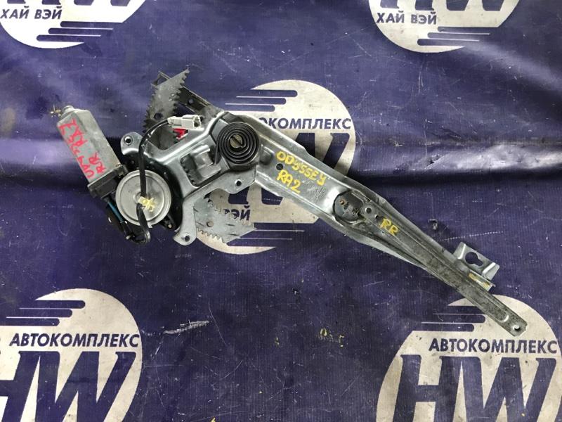 Стеклоподъемник Honda Odyssey RA2 F22B задний правый (б/у)