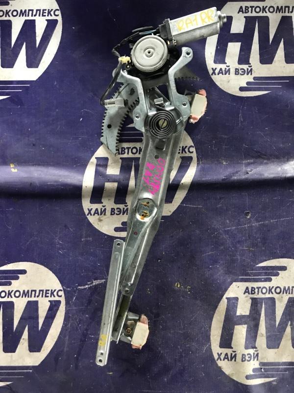 Стеклоподъемник Honda Odyssey RA1 F22B задний правый (б/у)