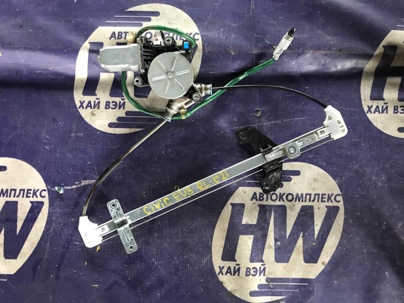 Стеклоподъемник Honda Civic EU3 D17A задний левый (б/у)