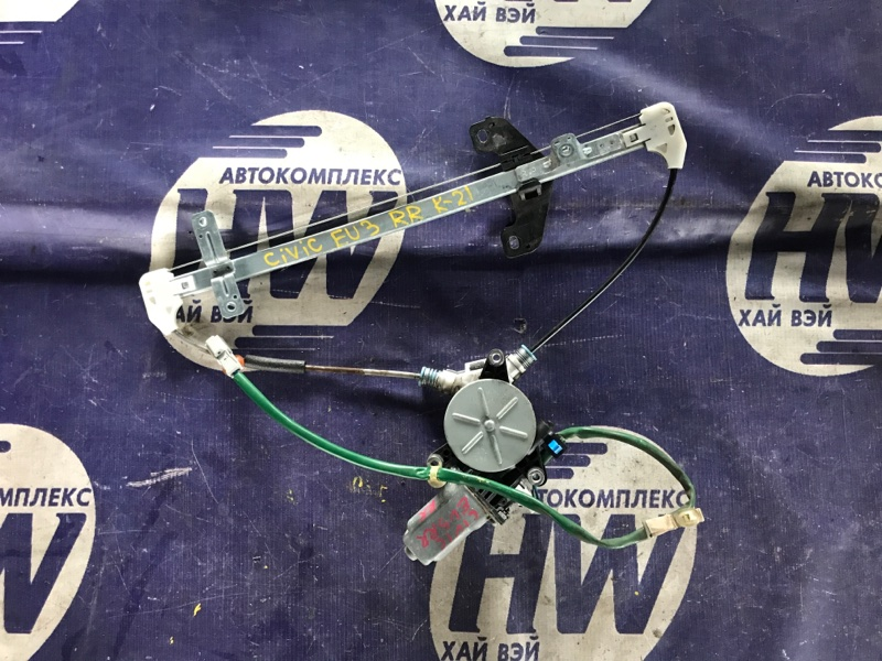 Стеклоподъемник Honda Civic EU3 D17A задний правый (б/у)