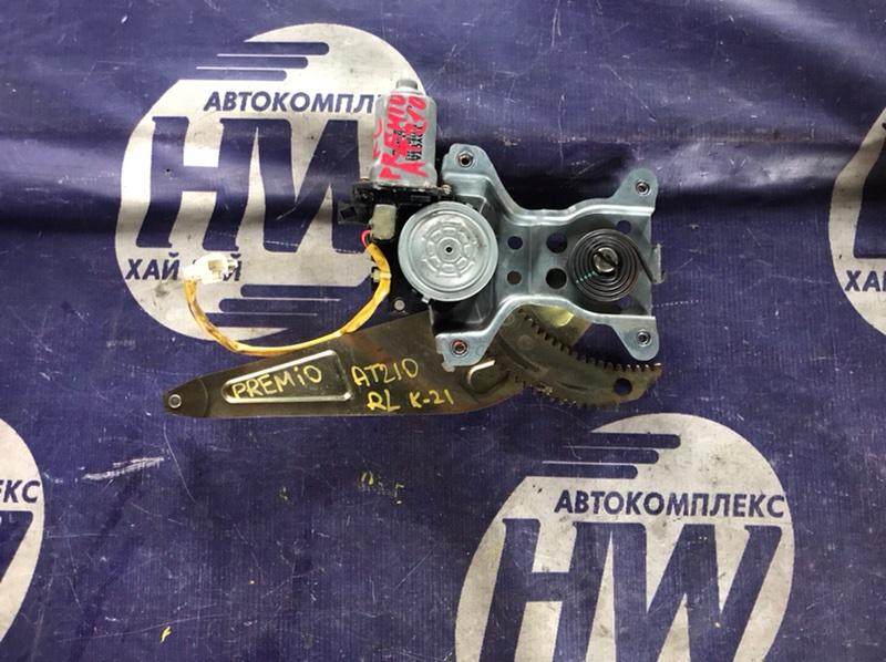 Стеклоподъемник Toyota Corona Premio AT210 4A 2001 задний левый (б/у)
