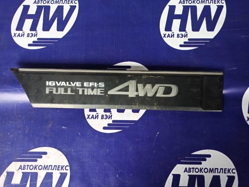 Молдинг на дверь Toyota Sprinter Carib AE95 4AFHE 1995 задний правый (б/у)