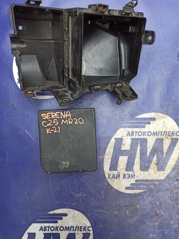 Блок предохранителей Nissan Serena C25 MR20 (б/у)