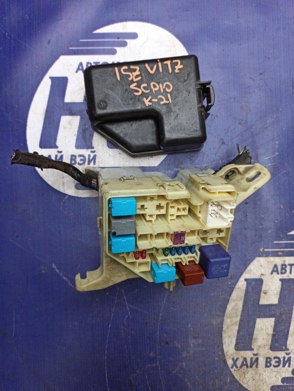 Блок предохранителей Toyota Vitz SCP10 1SZ 2003 (б/у)