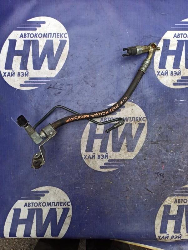 Шланг гидроусилителя Nissan Wingroad WHNY11 QG18 1999 (б/у)