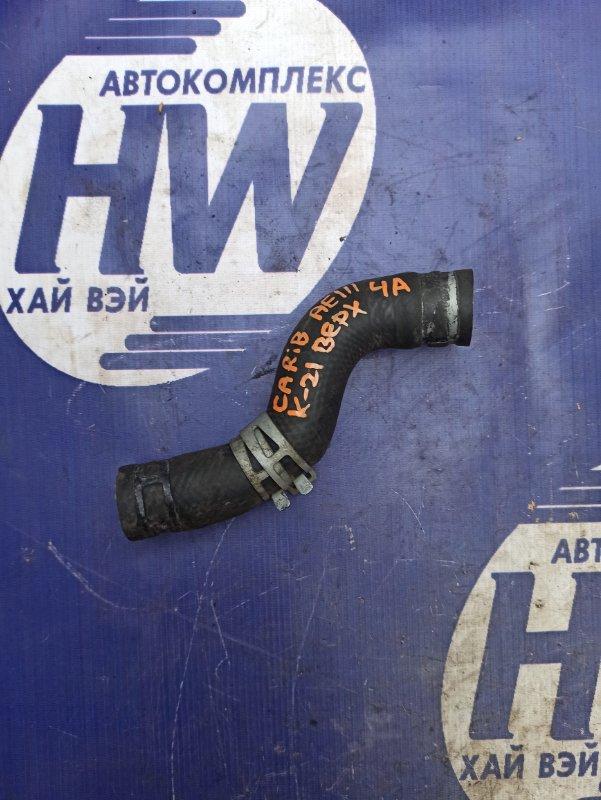 Патрубок радиатора Toyota Sprinter Carib AE111 4A верхний (б/у)