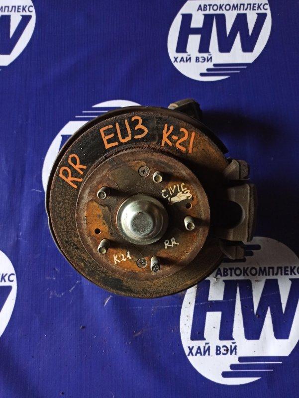Ступица Honda Civic EU3 D17A задняя правая (б/у)