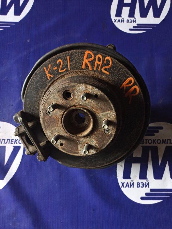 Ступица Honda Odyssey RA2 F22B задняя правая (б/у)