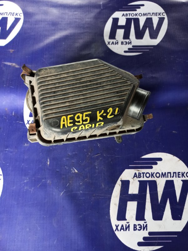 Корпус воздушного фильтра Toyota Sprinter Carib AE95 4AFHE 1995 (б/у)