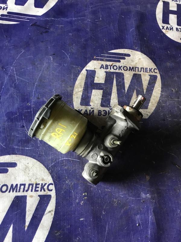 Главный тормозной цилиндр Honda Odyssey RA1 F22B (б/у)