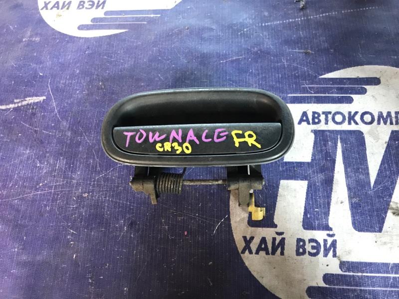 Ручка двери внешняя Toyota Town Ace CR30 2CT передняя правая (б/у)