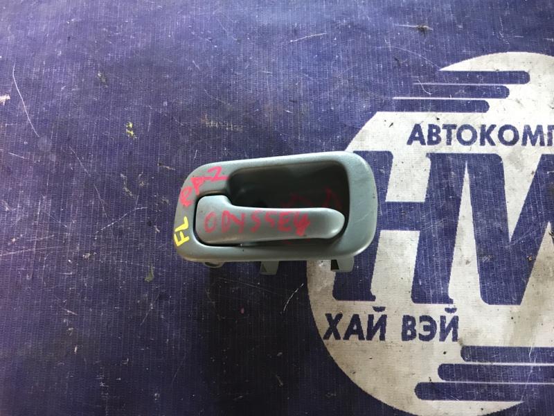 Ручка двери внутренняя Honda Odyssey RA2 F22B передняя левая (б/у)