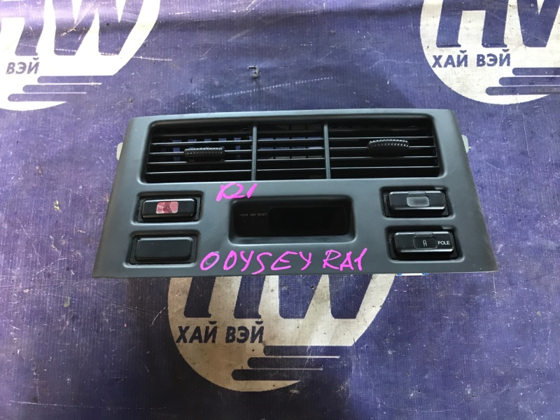 Часы Honda Odyssey RA2 F22B (б/у)